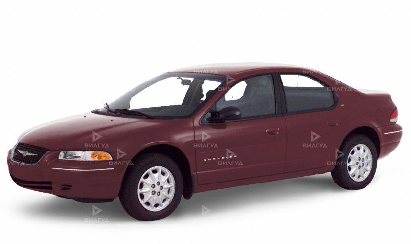 Замена ламп ближнего света Chrysler Cirrus в Нижнем Новгороде